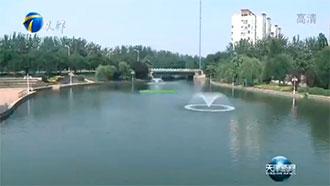 <b>视频</b>:津城采用生态浮床净化二级河道